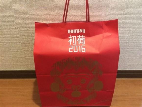 ドトール2016年福袋-外袋-@livett1