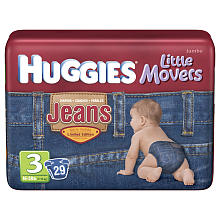 Babies R Us HUGE Diaper SALE!!!