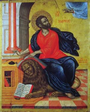 Gospel of Mark Text