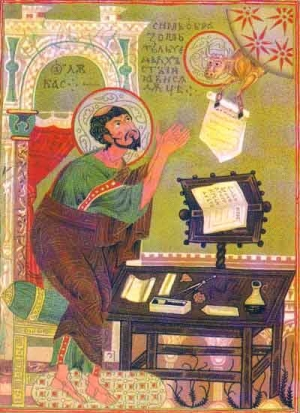 Read Gospel of Luke Online