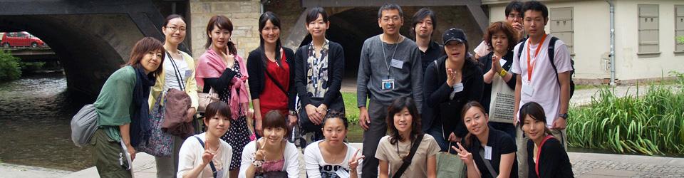 Japanische-Delegation