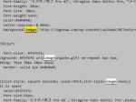 【WordPress】「id名やclass名を一瞬で見つけ出す!」ブラウザのページ内検索をつかえばCSSのコード編集がものすごく捗る!