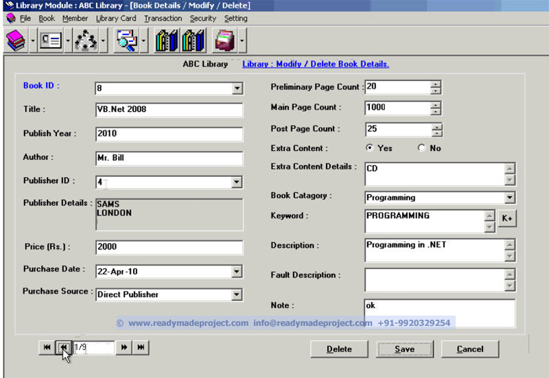 Student Library Management System - VB6, MS Access Project Synopsis