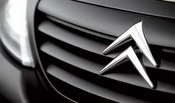 All Car Logo Wallpaper Download Citroen Logos Download