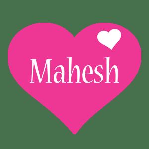 Mahesh Name 3d Wallpaper Download Download Name Mahesh Wallpaper Gallery
