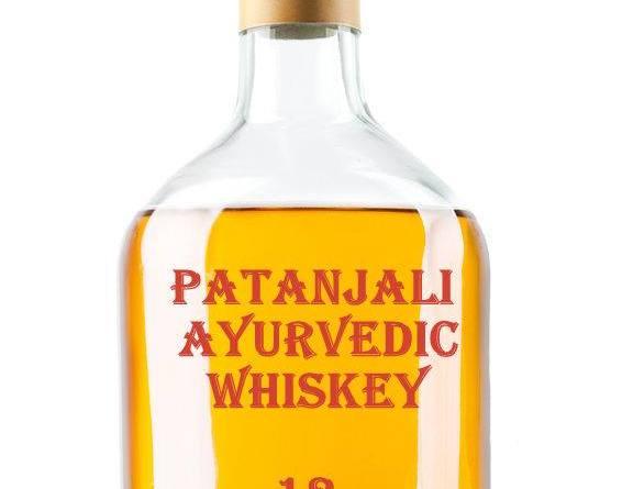 patanjali ayurvedic whiskey