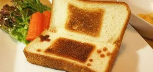 Gameboy Toast