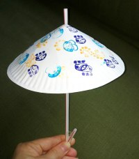 Paper Plate Umbrella & Subscribe To Blog Via Email