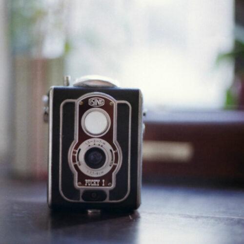 Alle Kameras Lomoherz