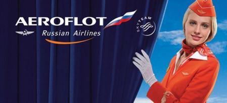 como é voar aeroflot?
