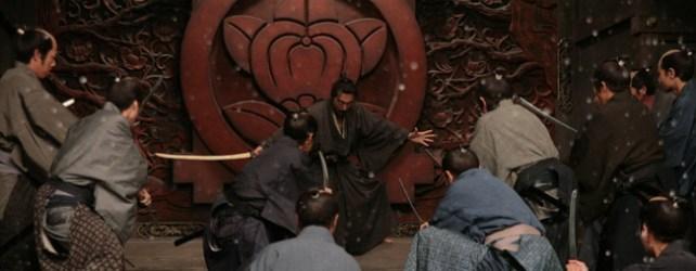 Foreign Friday: Hara-Kiri: Death of a Samurai
