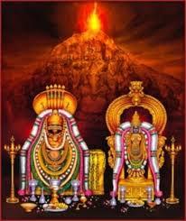 Shiva Lingam Hd Wallpapers Sivan Lord God Devotional Songs Free Download