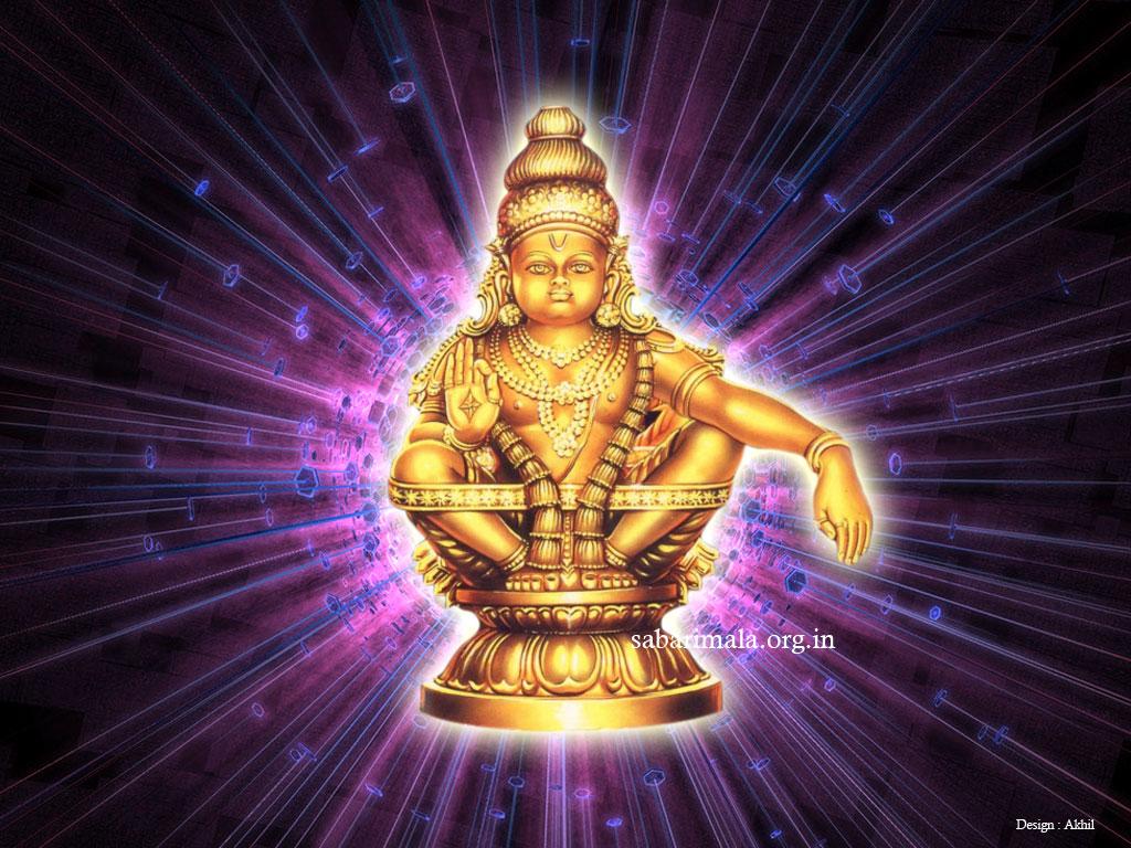 Ayyappan 3d Wallpaper Lord God Devotional Songs Free Download