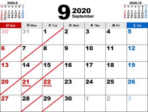 2020-9
