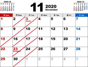 202011