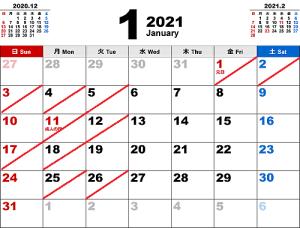 2021-01