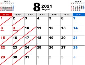 20218