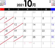 cal-202110-p