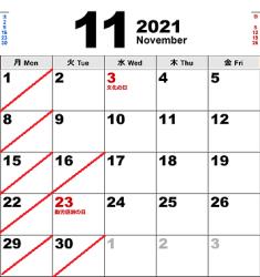 202111