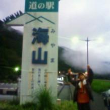 40higuremaemiyama