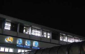 21日目夜浜松駅