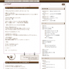WordPressのテーマ、Lovelog+* Ver19