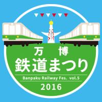 2016_bantetsu