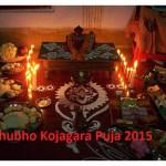 Happy Kojagara 2015 Images Photos Wishes of Happy Bangali Laxmi Puja 2015 HD Wallpaper