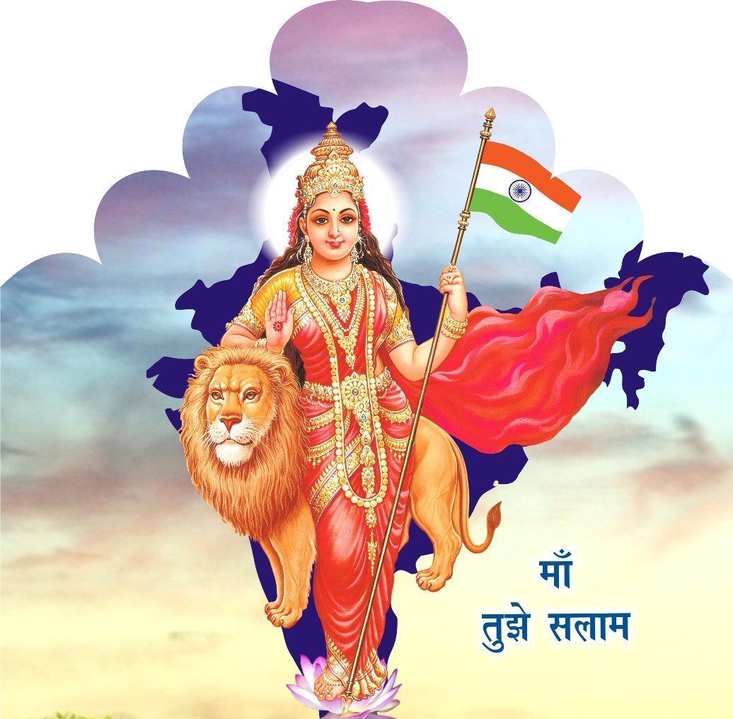 bharat mata wallpaper new