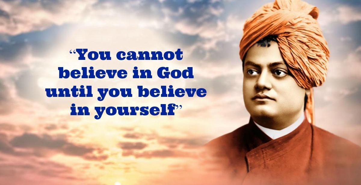 Swami Vivekananda Quotes Wallpapers In Kannada Swami Vivekananda Jayanti Rashtriya Yuva Diwas 2017 Images