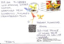 Ideal French How To Write A Postcard English Lesson Maryam How To Write A Postcard Postcard From Finland Letters Postcards