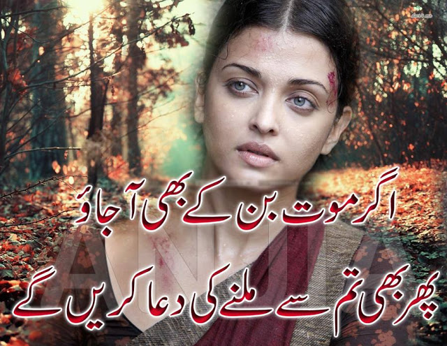 Girl Frnd Wallpaper Beautiful Poetry About Love And Sad Pics Lover S