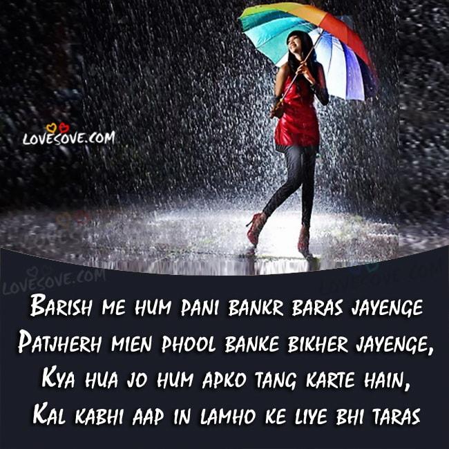 Rainy Day Wallpaper With Quotes In Hindi Barish Me Hum Pani Bankar Baras Jayenge Lovesove Com 169 2018