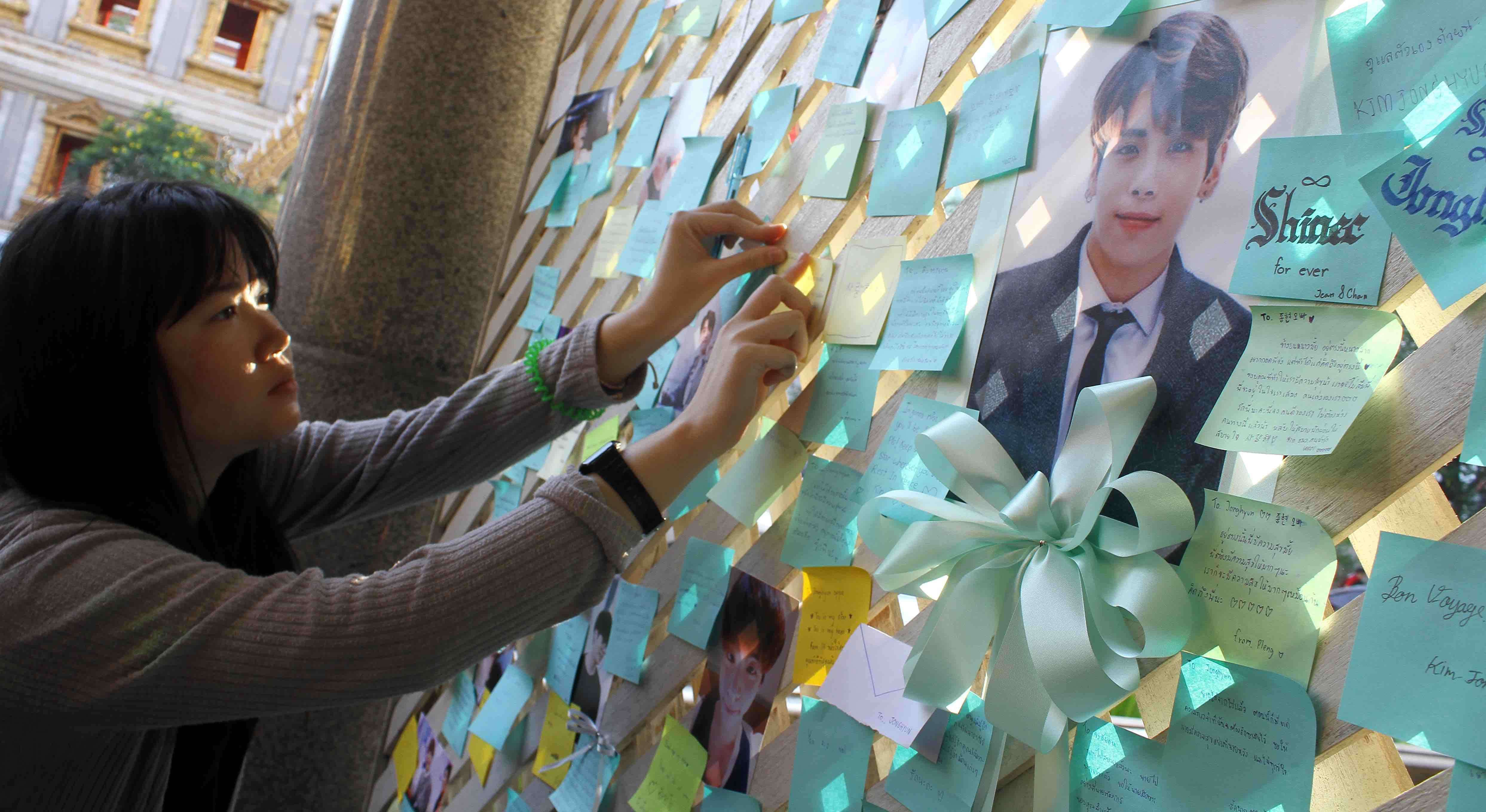 About South Korea Jonghyun And Depression In South Korea