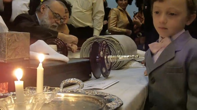 Torah Dedication at Congregation Mikveh Israel, Philadelphia