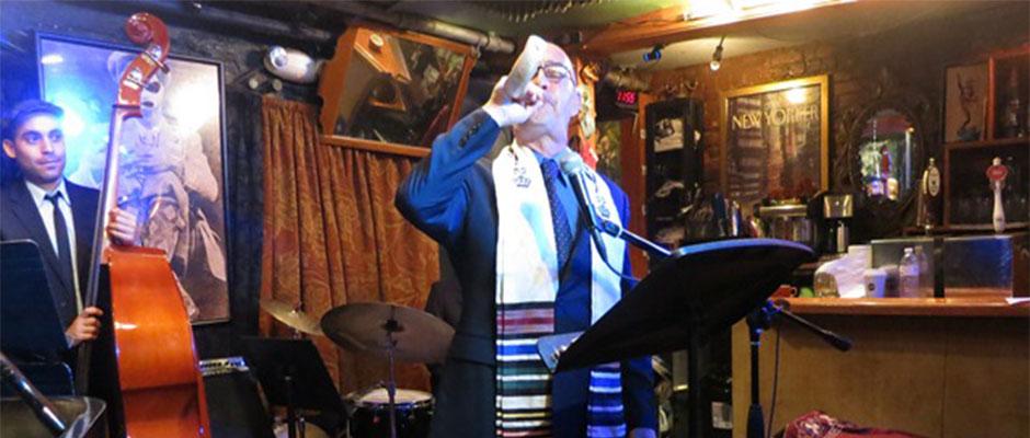 RabbiBlaneShofar940x400