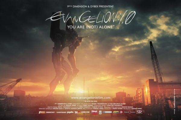 Angel Falls Wallpaper Hd Evangelion 2 0 You Can Not Advance Lucien Maverick S Blog