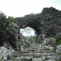 玉城城跡(たまぐすく)・天つぎあまつぎの御嶽