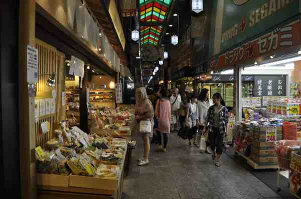 Lots of choices in the Nishiki Market, Kyoto