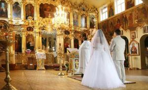 Таинство брака венчание)