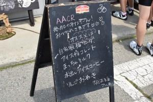 店頭の黒板(表)