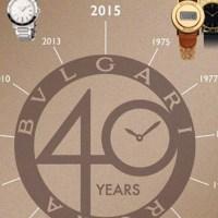 BVLGARI Roma: 40 năm một huyền thoại đồng hồ trang sức