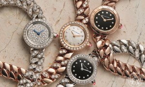 Bulgari Piccola Catene Jewelry Watches