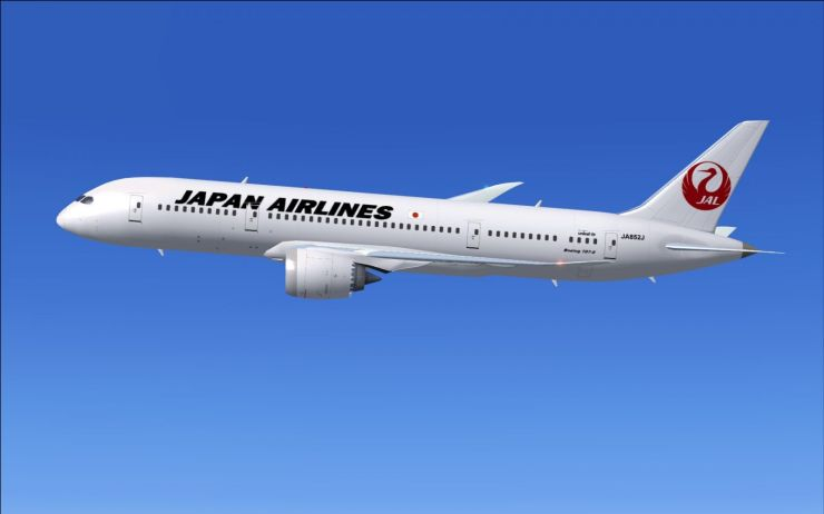 Japan Airlines On Time Airline 2014