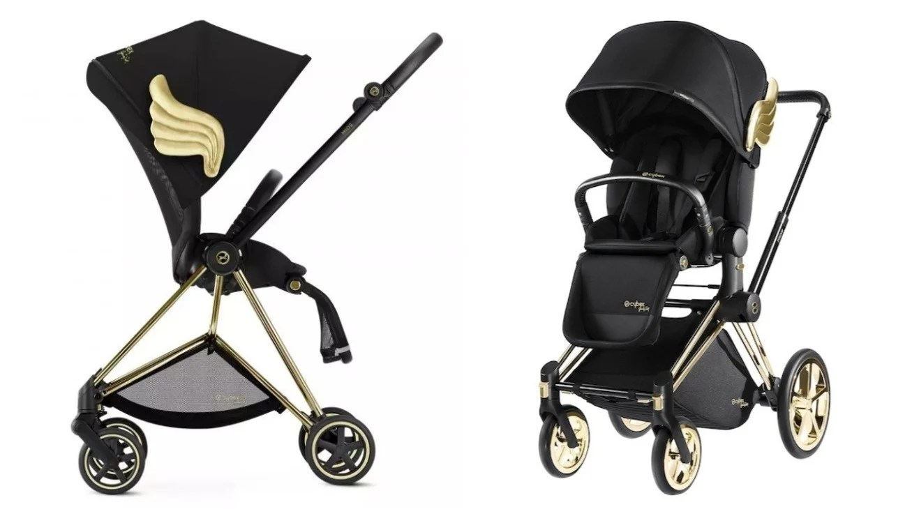 Baby Select Lux Because Junior Deserves The Best A 2 300 Baby Stroller
