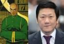 Wong to play Wong in Doctor Strange