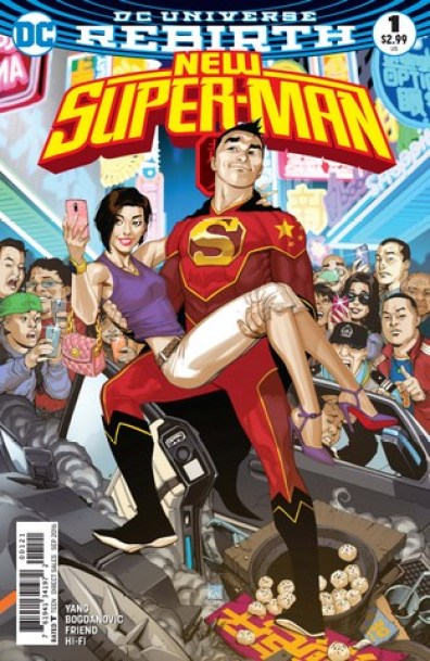 New Super-Man issue 1 variant cover