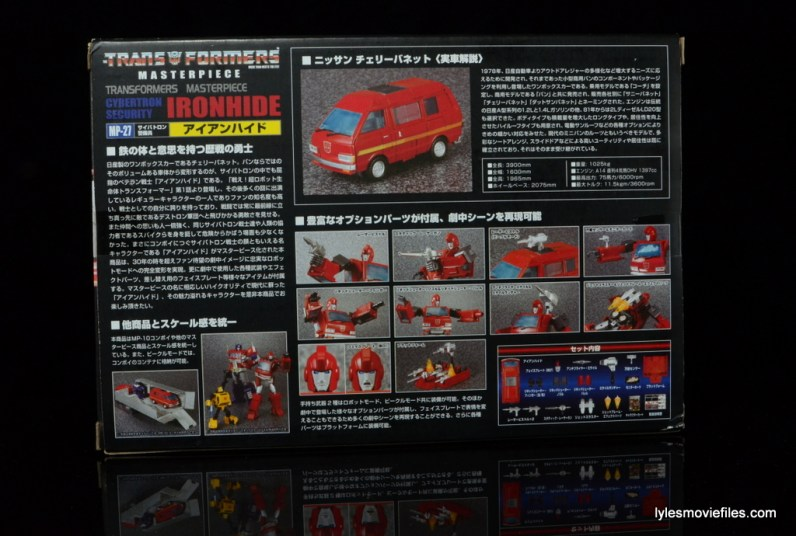 Transformers Masterpiece Ironhide figure review -package rear