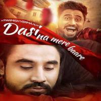 Dasi Na Mere Baare Lyrics: Goldy Ft Desi Crew