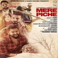 Mere Piche Song Lyrics by Monty & Waris